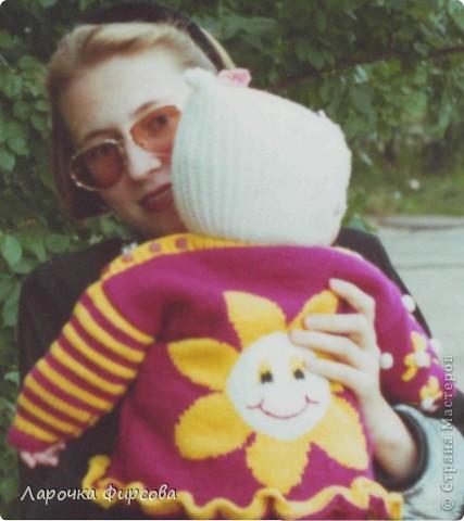 """Девочки, хочу поделится с вами, нашла свои детские вязалочки - то, что я вязала своей доче, когда она была совсем крохой. Так мне нравились те вещи, практически ничего не сохранилось - все пошло """"в народ""""))))) и живет только в моей памяти. Не могу вам передать, как я была рада, когда нашла эти фотки!!!!!! Качество не очень, ну уж так мне хотелось вам показать!  фото 4"""