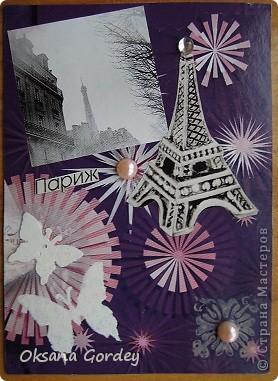 Еще одна серия о Париже. С Эйфелевыми башнями. Может и не последняя о Париже, о Франции, о Провансе... Люблю Эйфелевые башни. Это все они виноваты... Или она... фото 5