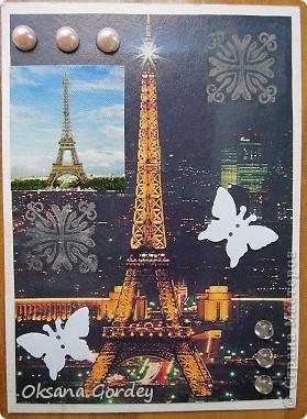 Еще одна серия о Париже. С Эйфелевыми башнями. Может и не последняя о Париже, о Франции, о Провансе... Люблю Эйфелевые башни. Это все они виноваты... Или она... фото 6