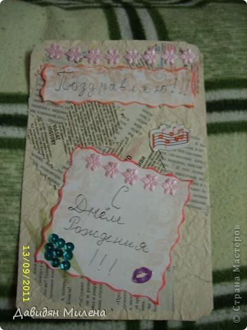 УРАА!!! сегодня 13. 09. 2011 у моей бабушки день рождения!!!! Я сделала ей открытку. . фото 1