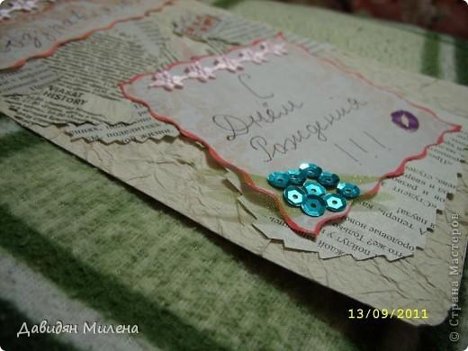 УРАА!!! сегодня 13. 09. 2011 у моей бабушки день рождения!!!! Я сделала ей открытку. . фото 2