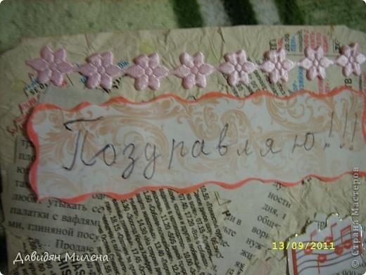 УРАА!!! сегодня 13. 09. 2011 у моей бабушки день рождения!!!! Я сделала ей открытку. . фото 4