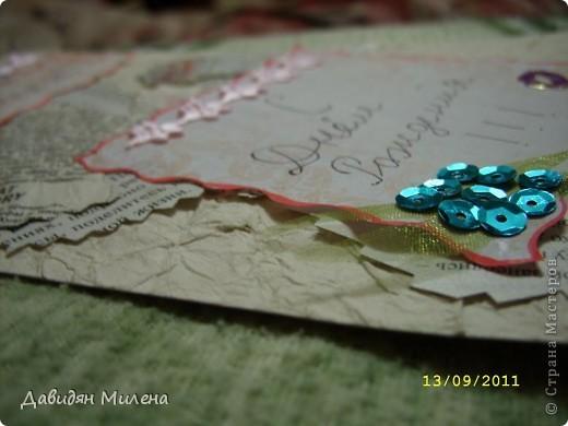 УРАА!!! сегодня 13. 09. 2011 у моей бабушки день рождения!!!! Я сделала ей открытку. . фото 3