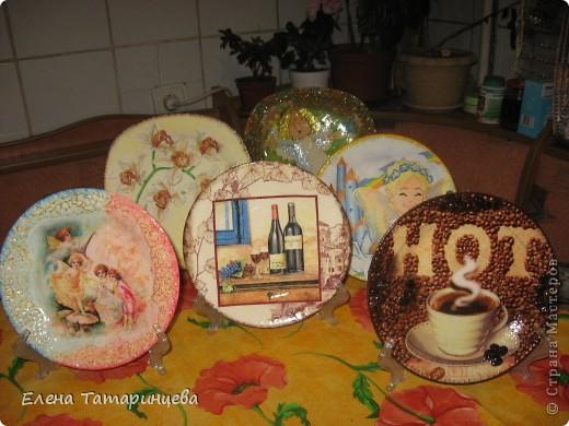 6 тарелочек, одна на другую не похожие. фото 1