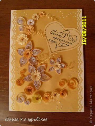 Эту открытку я сделала по просьбе друзей - на свадьбу (уже для их друзей...). Внутри - конвертик для денежного подарка. Говорят, молодоженам понравилось... фото 3