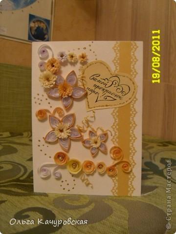 Эту открытку я сделала по просьбе друзей - на свадьбу (уже для их друзей...). Внутри - конвертик для денежного подарка. Говорят, молодоженам понравилось... фото 1