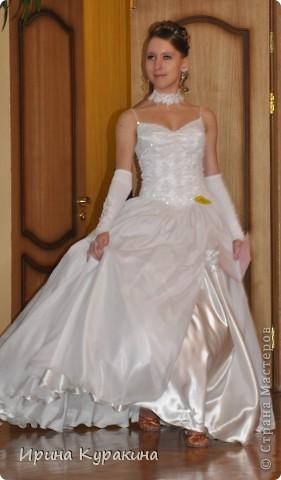 все прически начались с этой;у старшей дочери бал невест в школе 10 класс фото 3