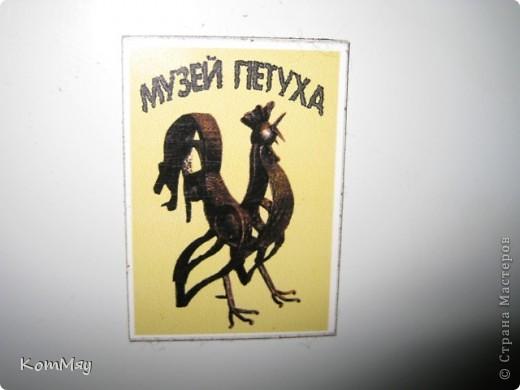 Вторая часть коллекции моих магнитов.  Тема - ГОРОДА. Этот магнит мне привезли в подарок из Венеции фото 13