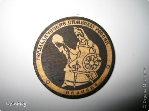 Вторая часть коллекции моих магнитов.  Тема - ГОРОДА. Этот магнит мне привезли в подарок из Венеции фото 14