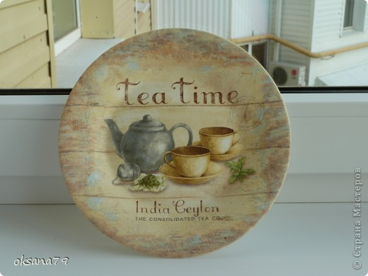 "Тарелки ""Tea Time"" и ""Coffe Time""  фото 2"