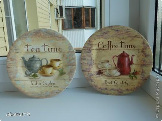 "Тарелки ""Tea Time"" и ""Coffe Time""  фото 1"
