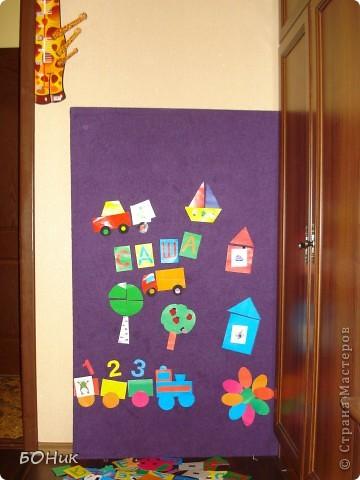 Доброго времени суток! Хочу показать Вам доску-развивалочку, которую я делала для своего сына на 1 годик.  фото 1