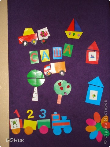 Доброго времени суток! Хочу показать Вам доску-развивалочку, которую я делала для своего сына на 1 годик.  фото 2