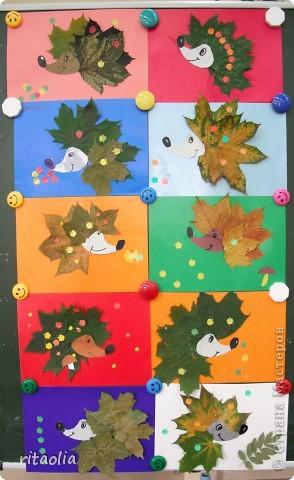 1 листья осенью класс рисунок