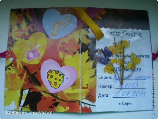 """Очень извиняюсь за задержку с отчетом.... Обстоятельства... Это - оставшаяся карточка из моей серии. Долго думала, что же сотворить в своей серии... Мысли были разные, но воплощаться никак они не хотели. А потом придумались вот такие карточки. Попытка скрапа:) Каждая из пяти карточек имеет в приоритете один цвет. Только та, что у меня осталась, с небольшим """"недоцветием"""", так как не оказалось оранжевой ленточки и пришлось заменить ее фиолетовой. Когда пришло время отправлять карточки, я сделала сама себе жеребьевку. На четырех бумажках написала имена, на других четырех - номера карточек.  Ссылка на игру - http://stranamasterov.ru/node/211670 фото 5"""