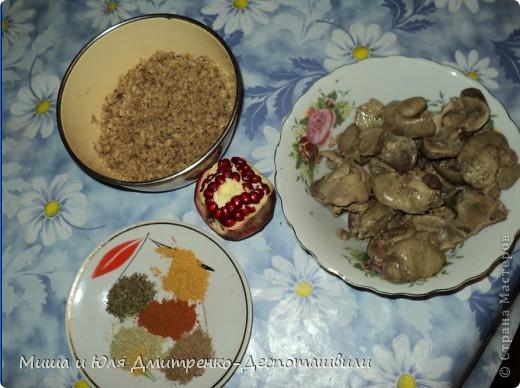 Кучмачи - грузинское блюдо из куриных патрошков, которое подают почти на все основные праздники и с удовольтвием едят в обычные дни.  фото 2