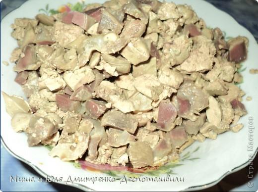 Кучмачи - грузинское блюдо из куриных патрошков, которое подают почти на все основные праздники и с удовольтвием едят в обычные дни.  фото 3