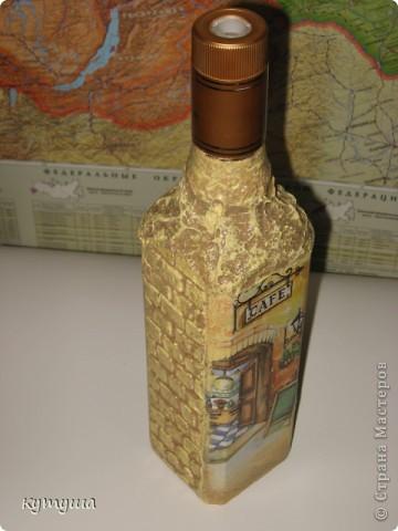 Бутылка со дна морского, сразу скажу, что декупажа здесь, конечно же, нет, но очень хотелось показать, бутылочку делала на день рождения сынуле- была пиратская вечеринка и в этой бутылке0 которую принесло море, был кусок пиратской карты, по которой мы искали сокровище фото 5