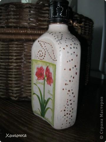 Многие из моих коллег хотят иметь вазы из таких бутылок. Как известно, в учебном заведении ваз много не бывает. Тем более, скоро День учителя фото 4