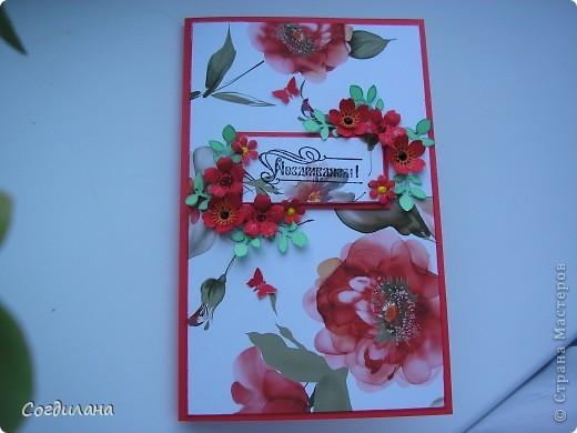 Что-то на фото теряются цветы(( Зато бумага мне очень нравится!!!! фото 1
