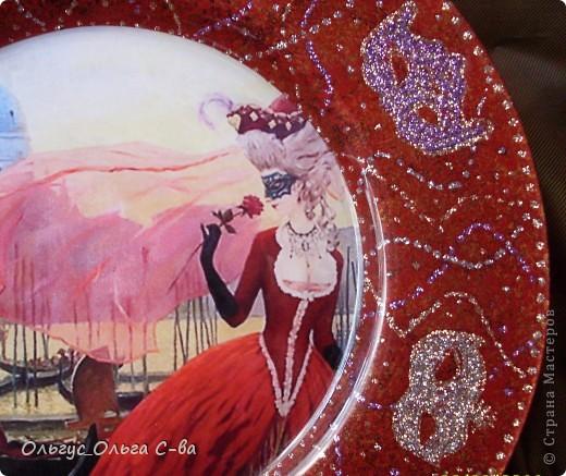 """В памать о посещении Венеции сделала тарелку. Сфотографировать тарелку было сложно, т.к. она сверкает и переливается. Тарелка участвовала в конкурсе """"Мир путешествий - города и страны"""" форума """"Ручная работа"""" , но призового места не получила. фото 2"""
