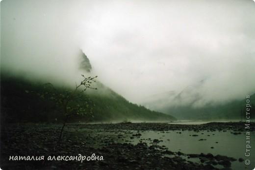 такое утро на озере Туручедо фото 21