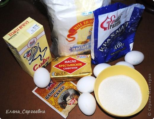 """Торт """"Хуторок"""". Вес 3 кг.  Основа - торт """"Наполеон"""" с грецким орехом.  Сахарная помадка. Королевская глазурь. Воздушный рис. Брилгель. Пищевые красители. Цветной сахар.  фото 2"""