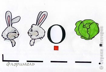 Продолжаю выкладывать свою серию рисунков по обучению детей чтению. Каждая картинка соответствует предложению. Например, зайчики говорят О капусте. фото 1