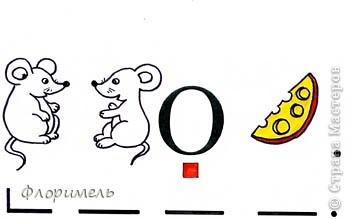 Продолжаю выкладывать свою серию рисунков по обучению детей чтению. Каждая картинка соответствует предложению. Например, зайчики говорят О капусте. фото 5