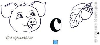 Продолжаю выкладывать свою серию рисунков по обучению детей чтению. Каждая картинка соответствует предложению. Например, зайчики говорят О капусте. фото 7