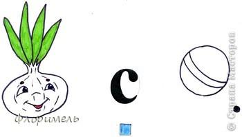 Продолжаю выкладывать свою серию рисунков по обучению детей чтению. Каждая картинка соответствует предложению. Например, зайчики говорят О капусте. фото 8