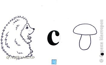 Продолжаю выкладывать свою серию рисунков по обучению детей чтению. Каждая картинка соответствует предложению. Например, зайчики говорят О капусте. фото 9