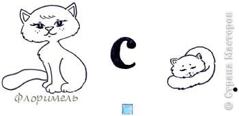 Продолжаю выкладывать свою серию рисунков по обучению детей чтению. Каждая картинка соответствует предложению. Например, зайчики говорят О капусте. фото 10