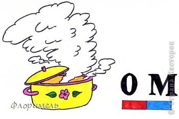 Продолжаю выкладывать свою серию рисунков по обучению детей чтению. Каждая картинка соответствует предложению. Например, зайчики говорят О капусте. фото 16