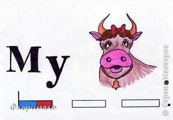 Продолжаю выкладывать свою серию рисунков по обучению детей чтению. Каждая картинка соответствует предложению. Например, зайчики говорят О капусте. фото 19