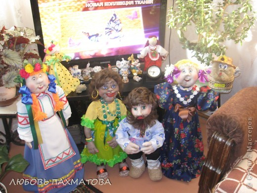 Очаровашка, Акулина и Матрена фото 47