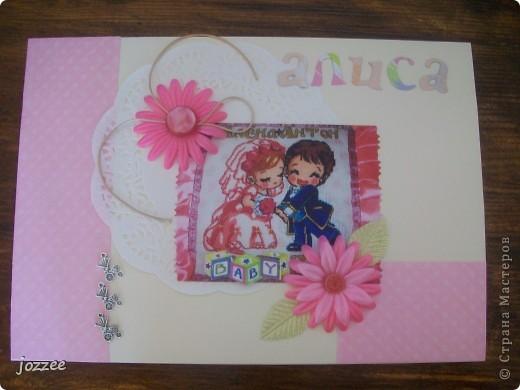 Вот соорудила свою первую скрап-страничку для альбома маленькой девочки Алисы (обложка альбома). фото 1