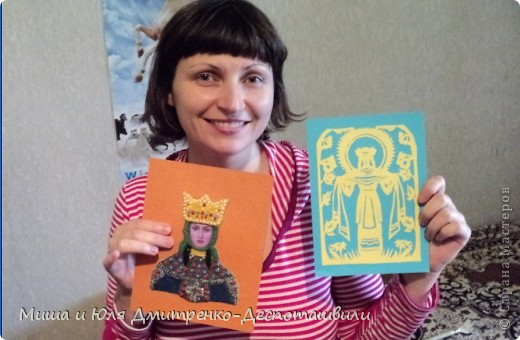 Сегодня мы с Мишей объединили наши две культуры. Я сделала портрет грузинской царицы Тамары о которой мы уже упоминали здесь, http://stranamasterov.ru/node/233397  а Миша вырезал из бумаги Подольскую Берегиню, еще и подстроив ее цветовую гамму под украинский флаг. фото 4