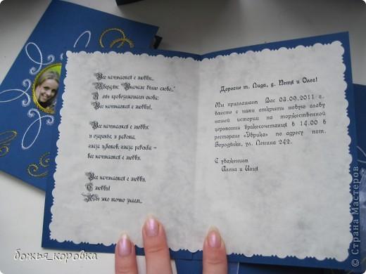 Подарок подруге к свадьбе :) фото 3