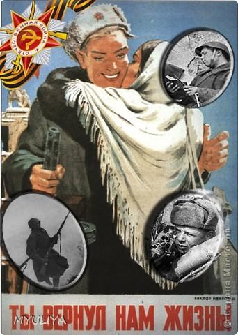 Великая Отечественная война фото 2