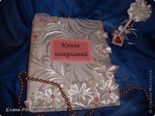 Мастер класс книга пожеланий - Master class