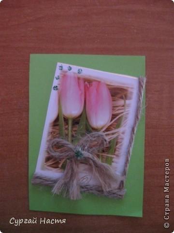 В некоторых сериях остались несколько карточек вот решила их выложить №1 Юляшка Приходько фото 2