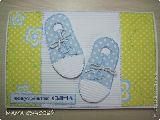 Обложки для детских документов, мальчиковые фото 3
