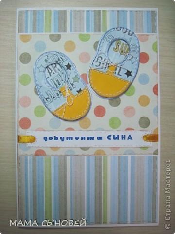 Обложки для детских документов, мальчиковые фото 4