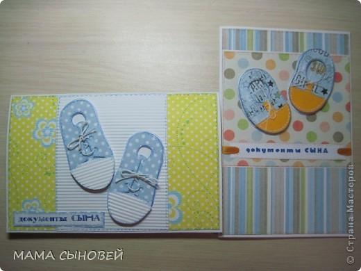 Обложки для детских документов, мальчиковые фото 1