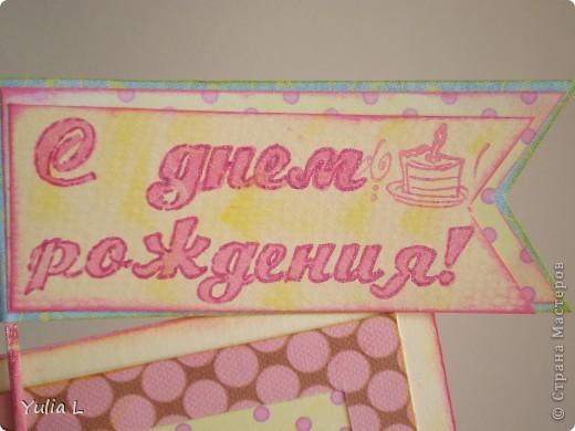 Решила сделать еще одну детскую открытку, благо совсем скоро предвидится несколько поводов ее подарить  Основная цветовая гамма - розовый, желтый, голубой, белый и светлый беж Скрап-бумага, картон, лента, овечка-наклейка. фото 3
