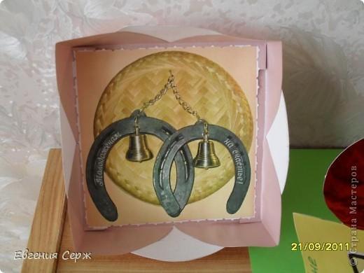 Вот такая подарочная коробочка была сделана по просьбе.Идеи по ее созданию были взяты у девочек с сайта  и я благодарна es-denol,k.aktus,Альбине Белая фото 3