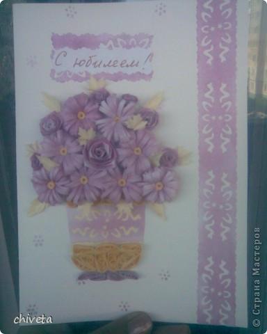Розовая открытка фото 2