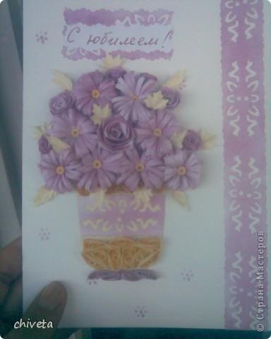 Розовая открытка фото 1