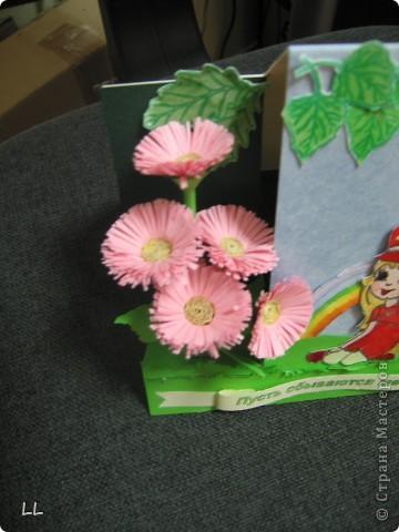 открытка фото 2